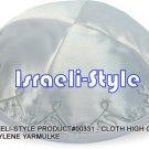 00331- LOT OF 10, HIGH QUALITY TERYLENE  KIPA / KIPPAH / YARMULKE / YAMAKA / KIPPA