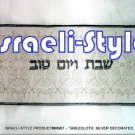 60967 - SHABBAT TABLECLOTH, SILVER DECORATED, 350*140