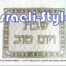 60971 -SHABAT CLOTH TABLECLOTH, SILVER RECTANGLE DECORATION, 220*140