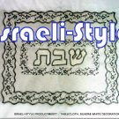 60977 - SHABAT CLOTH TABLECLOTH, SILVER& WHITE DECORATION, 220*140