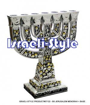 57122 - BRASS JERUSALEM MENORAH + BASE .