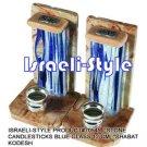 "70545 - STONE CANDLESTICKS BLUE GLASS 12 CM, ""SHABAT KODESH"""