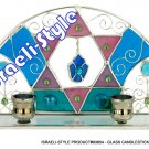 83854 - GLASS CANDLESTICKS - MAGEN DAVID CANDLE HOLDERS