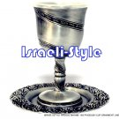 41486 - BS PKIDDUSH CUP ORNAMENT LINE/ judaica gift from israel