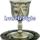 41521 - PEWTER KIDUSH CUP 12. 5 CM: FLOWER/ judaica gift from israel