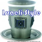 41577 - PEWTER KIDDUSH CUP 8.5 CM: MAGEN DAVID & LEAF / judaica gift from israel