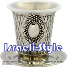 41580 - NICKEL KIDDUSH CUP, PEARL/ judaica gift from israel