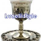 41522 - NICKEL KIDDUSH CUP 12. 5 CM: FLOWER/ judaica gift from israel