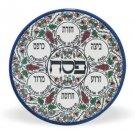 09742 - CERAMIC ARMENIAN PASSOVER SEDER PLATE 27 CM  pesach/passover- judaica  from israel