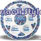 84437 -PLASTIC MELAMINE PASSOVER SEDER PLATE - judaica  from israel