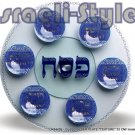 """84439 - GLASS SEDER PLATE """"TEXTURE"""" 33 CM- judaica  from israel"""
