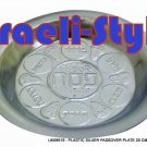 09519 - SET OF 12 PLASTIC SILVER PASSOVER PLATE 20 CM (12)- judaica gift from israel