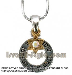 9410 - RODIUM PENDANT BLESS AND SUCCESS MAGEN DAVID 1. 5 CM judaica from israel