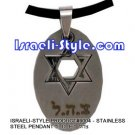 "9004 - STAINLESS STEEL PENDANT ""I. D. F. "" MAGEN DAVID 1. 5 CM judaica from israel"