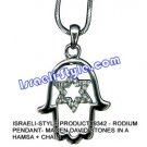 9342 - RHODIUM PENDANT- MAGEN DAVID STONES IN A HAMSA + CHAIN, JUDAICA GIFT FROM ISRAEL