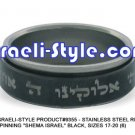 "9355 - SET OF 6 PCS,STAINLESS STEEL RING- SPINNING ""SHEMA ISRAEL"" BLACK, SIZES 17-20 (6), JUDAICA"