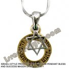 9408 - RHODIUM PENDANT BLESS AND SUCCESS MAGEN DAVID 1.5 CM, JUDAICA GIFT FROM ISRAEL