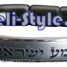 """9481 - STAINLESS STEEL THIN BRACELET """"SHEMA ISRAEL"""", JUDAICA GIFT FROM ISRAEL"""