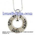 "9582 - BRASS "" RABBI NACHMAN"" PENDANT, JUDAICA GIFT FROM ISRAEL"