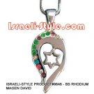 9646 - RHODIUM MAGEN DAVID WITH HEART, JUDAICA GIFT FROM ISRAEL