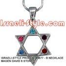 9677 - NECKLACE MAGEN DAVID 6 STONES, JUDAICA GIFT FROM ISRAEL