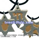 86362 - STAINLESS STEEL PENDANT, RUBBER CHAIN- CHAI + HAMSA, 1. 5 CM, JUDAICA GIFT FROM ISRAEL