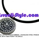 """86645 - STAINLESS STEEL PENDANT- MAZAL WITH """"BEN PORAT"""" IN CIRCLE, JUDAICA GIFT FROM ISRAEL"""