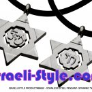 """86650 - STAINLESS STEEL PENDANT- SPINNING """"MAGEN DAVID"""", JUDAICA GIFT FROM ISRAEL"""