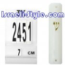 2451 - LOT OF 25PCS PLASTIC MEZUZAH 7cm/MEEZUZA