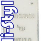 20042 - LOT OF 10PCS PLASTIC SILVER MEZUZAH 15CM/MEZUZA