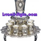 06793 - NICKEL PLATED WINE FOUNTAIN/WINE DIVIDER 3LEG, JUDAICA GIFT FROM ISRAEL