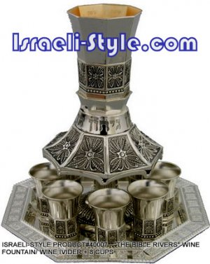 """40007 - BRASS WINE FOUNTAIN / WINE DIVIDER """"THE BIBLE RIVERS"""" DIVIDER + 8CUPS, JUDAIKA GIFT ISRAEL"""