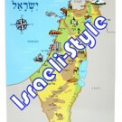 9379 - LARGE MAGNET 30*21 CM- ALEPH- BET/ jewish toys for kids children