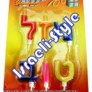 "9464-(SET OF 6)COLORFULL CAKE CANDLES ""MAZAL TOV""/ jewish toys for kids children"
