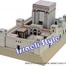 83728 - MAGNET PUZZLE BEIT HA MIKDASH/ jewish toys for kids children