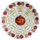"""ROSH HASHANA GIFT-87468- GLASS ROSH HASHANA """"POMEGRANATE"""" PLATE 35CM. SHANNA TOVA GIFT"""