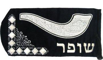 """60837 - VELVET BAG FOR SHOFAR """"JRUSALEM"""" JUDAICA GIFT FROM ISRAEL"""