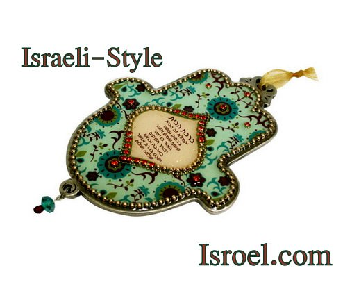 73953 - PEWTER HAMSA, HEBREW HOME BLESSING 12CM- FLOWERS IN GREEN CHAMSA GIFT FROM ISROEL.COM