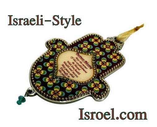 73954 - PEWTER HAMSA, ENGLISH BUSINESS BLESSING 12CM- FLOWERS IN PURPLE CHAMSA GIFT FROM ISROEL.COM
