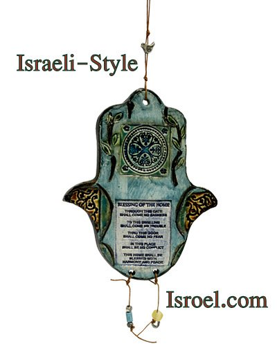 73989 - CERAMIC HAMSA, HEBREW HOME BLESSING 18CM CHAMSA GIFT FROM ISROEL.COM