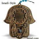 81181 - BS HAMSA KOPER HOSHEN 18 CM.CHAMSA GIFT FROM ISROEL.COM