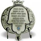 84583 - HENGING HOME BLESS. POMEGRANATE. CHAMSA GIFT FROM ISROEL.COM