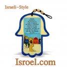 85311 CERAMIC ENG. HOME BLESS.JERUSALEM, 16CM. CHAMSA GIFT FROM ISROEL.COM / ISRAELI-STYLE