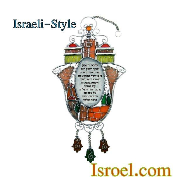 85891 - STAINED GLASS HAMSA HOUSE BLESS. JERUSALEM 28CM. CHAMSA GIFT FROM ISROEL.COM / ISRAELI-STYLE