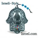 86082 - HAMSA ENGLISH HOME BLESSING+HOSHEN 14CM. CHAMSA GIFT FROM ISROEL.COM / ISRAELI-STYLE
