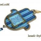 73947 PEWTER HAMSA, HEBREW HOME BLESSING 12CM- BLUE COLORS. CHAMSA GIFT F.ISROEL.COM / ISRAELI-STYLE