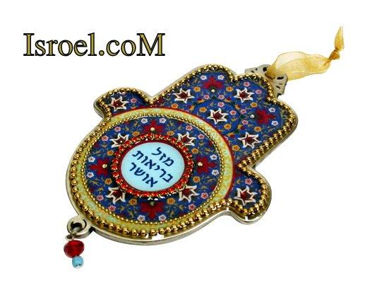 73959 - PEWTER HAMSA 12 CM, HAND DECORATED- MAZAL, HEALTH, HAPPINESS-CHAMSA GIFT BY ISROEL.COM