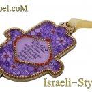 73966 - PEWTER HAMSA, ENG/HEB HOME BLESSING-PURPLE 12CM FLOWERS-CHAMSA GIFT BY ISROEL.COM