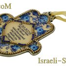73967 - PEWTER HAMSA, ENG/HEB HOME BLESSING-BLUE 12CM FLOWERS-CHAMSA GIFT BY ISROEL.COM