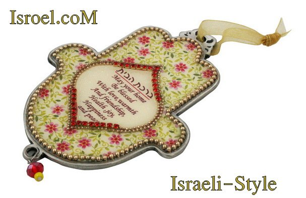 73968 - PEWTER HAMSA, ENG/HEB HOME BLESSING-PINK FLOWERS 12CM-CHAMSA GIFT BY ISROEL.COM